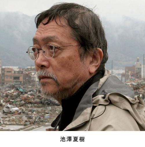 20200116池澤さん写真③